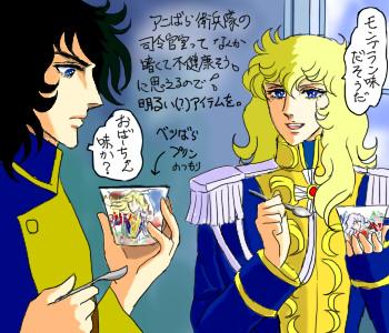 田島令子の画像 p1_4